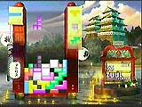New Tetris, The