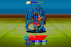 Shin Megami Tensei Devil Children - Hikari no Sho