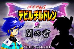 Shin Megami Tensei Devil Children - Yami no Sho