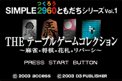 Simple 2960 Tomodachi Series Vol. 1 - The Table Game Collection