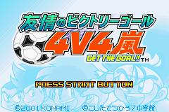 Yuujou no Victory Goal 4v4 Arashi - Get the Goal!!