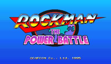 Rockman: The Power Battle (CPS2, Japan 950922)