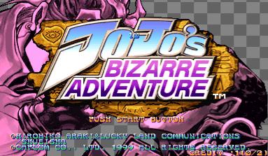 JoJo's Bizarre Adventure: Heritage for the Future / JoJo no Kimyouna Bouken: Miraie no Isan (Japan, 990913, NCD)