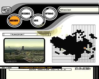 Ace Combat 3 - Electrosphere (U)