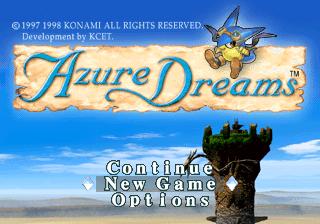 Azure Dreams (U)