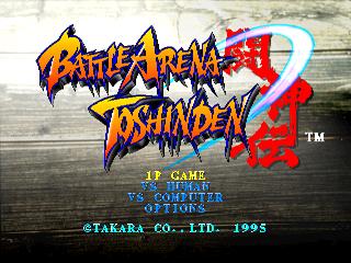 Battle Arena Toshinden (E)