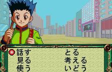 Hunter X Hunter - Sorezore no Ketsui