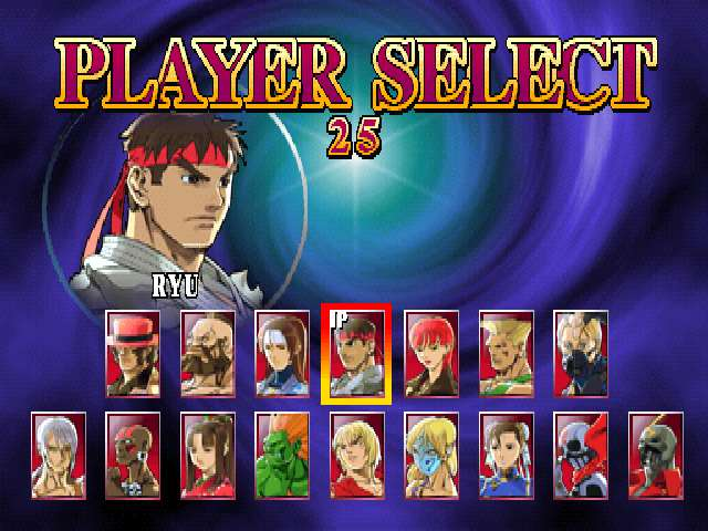 Street Fighter EX 2 (US 980526)