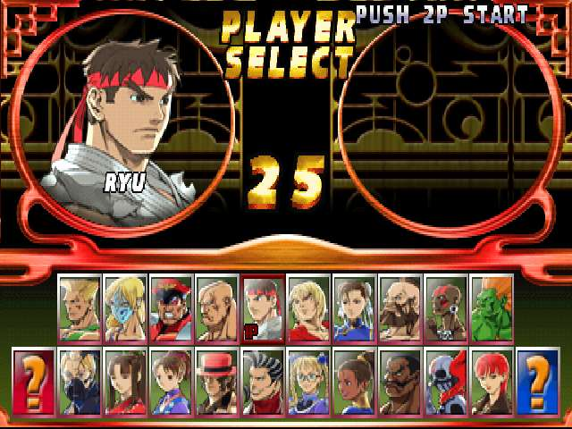 Street Fighter EX 2 Plus (US 990611)