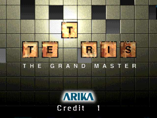 Tetris: The Grand Master (JAPAN 980710)