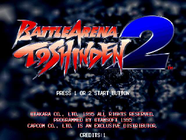 Battle Arena Toshinden 2 (US 951124)