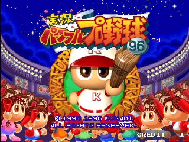 Powerful Baseball '96 (GV017 JAPAN 1.03)