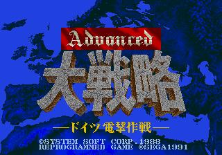 Advanced Daisenryaku