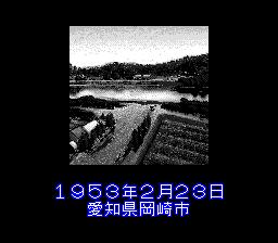 Оригинальный размер: 256x224. Нажми, чтобы увеличить!