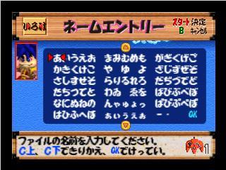 Ganbare Goemon - Mononoke Sugoroku