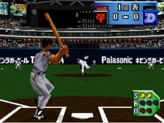 Power League Baseball 64