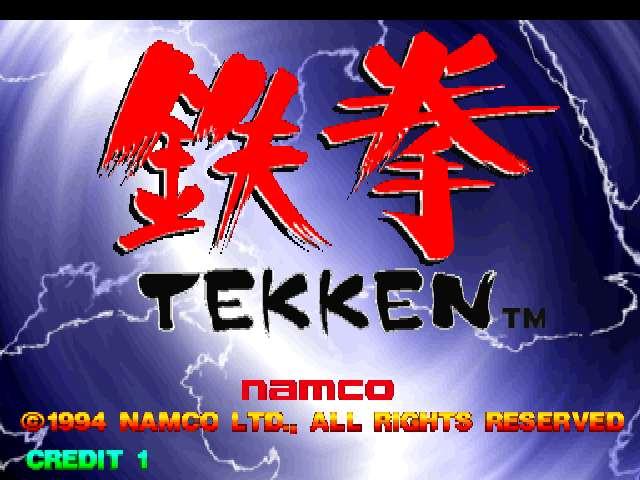 Tekken (TE4/VER.C)