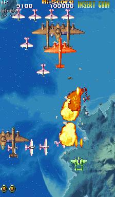 19XX: The War Against Destiny (USA 951207)