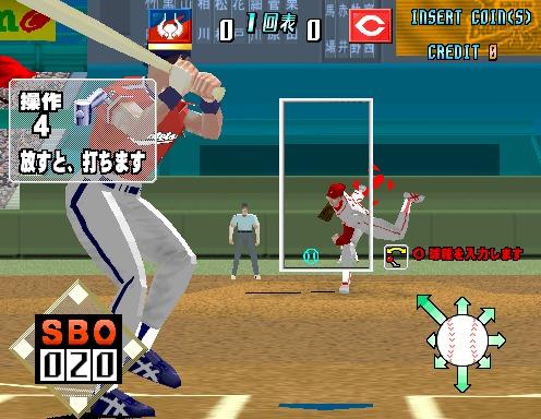 Dynamite Baseball [Model 2B CRX]