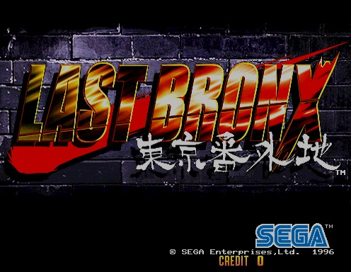 Last Bronx (Rev A) [Model 2B CRX]