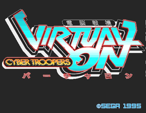 Virtual-On Cyber Troopers [Model 2B CRX]