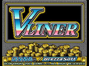 V-Liner (Set 1)