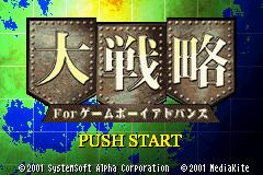 Daisenryaku for Game Boy Advance