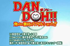Dan Doh!! Tobase Shouri no Smile Shot