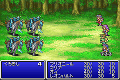 Final Fantasy I - II Advance