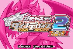 Gachasute! Dino Device 2 - Phoenix