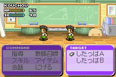 Gakkou wo Tsukurou!! Advance