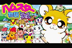 Hamster Monogatari Collection