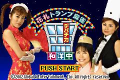 Hanafuda Trump Mahjong - Depachika Wayouchuu