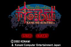 Kami no Kijutsu - Illusion of the Evil Eyes