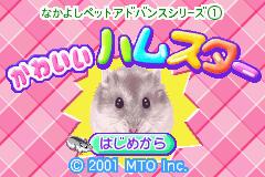 Nakayoshi Pet Advance Series 1 - Kawaii Hamster